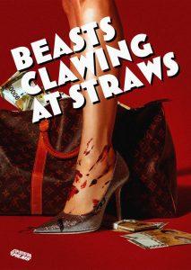 'Beasts Clawing at Straws'