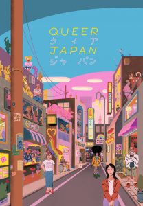 'Queer Japan'